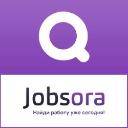 Найди работу уже сегодня